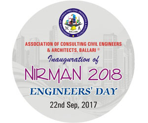 Engineer Day 2018