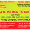 Sai Kusuma Travels