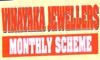Vinayaka Jewellers