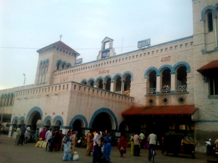 Bellary Railway Station